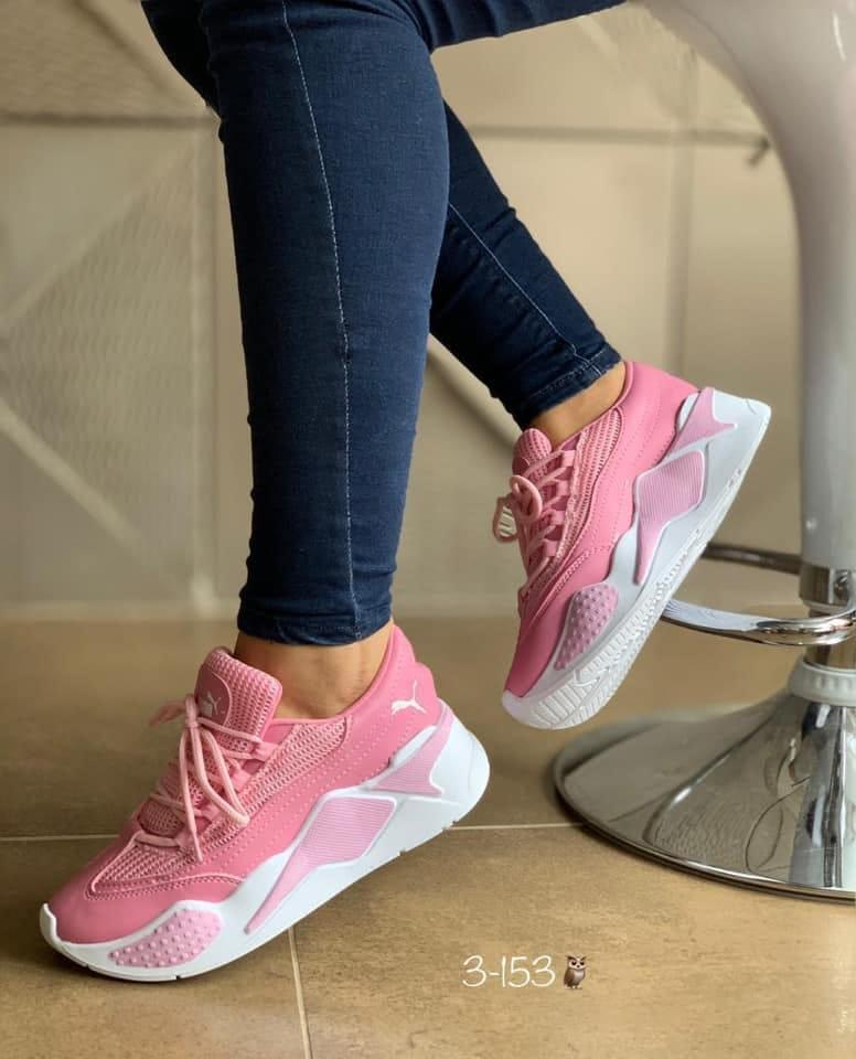 Zapatillas para damas rosado