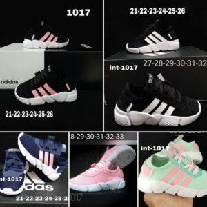 Zapatillas Ads POD para niños